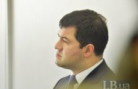За Насірова внесли 100 млн гривень застави
