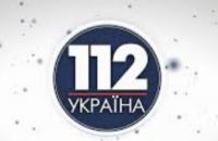 """Нацрада перевіряє інтерв'ю Азарова на каналі """"112 Україна"""""""