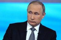 Путін у 2015-му заробив учетверо менше, ніж його прес-секретар, - ЗМІ