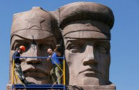 Власти Киева рассказали, где находятся декоммунизированные памятники