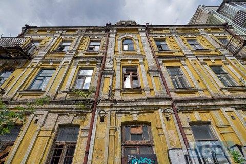 Суд наложил арест на старинную усадьбу Миллера в Киеве