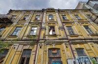 Суд наклав арешт на старовинну садибу Міллера в Києві