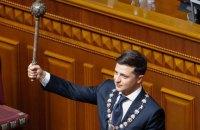 Зеленський вніс зміни в положення про офіційні символи президента
