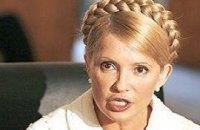 Тимошенко пообещала после выборов диктатуру закона