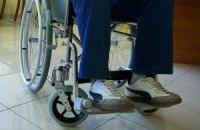 В Соломенском районе Киева закрыли реабилитационный центр для детей-инвалидов