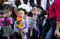 Четверть донецких первоклашек выбрали украинский язык обучения