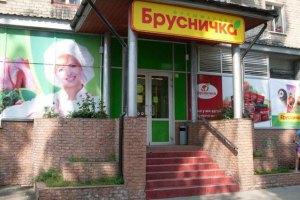 Раде предложили национализировать сеть супермаркетов Ахметова