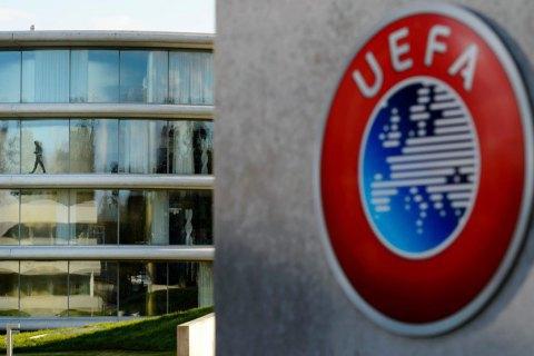 УЄФА покарала 12 клубів за порушення правил під час матчів плей-офф Ліги Чемпіонів і Ліги Європи