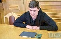 Федоров хоче запустити проєкт з масової ліквідації непотрібних довідок