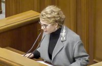 """Тимошенко запропонувала фракціям підписати законопроєкт про """"справедливі тарифи"""""""