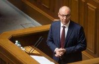 Парубий назвал настоящей целью дела Пашинского запугивание оппозиции