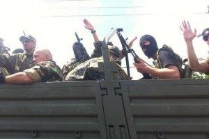 Терористи напали на колону АТО під Слов'янськом: 1 військовий загинув, 13 поранені, - ІО
