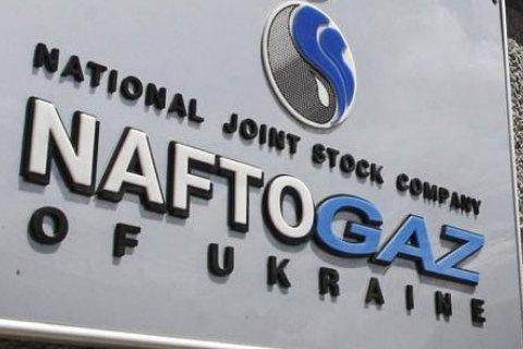 """""""Нафтогаз"""" вимагає у """"Газпрому"""" $11 млрд за припинення транзиту газу"""