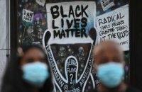 Рух Black Lives Matter номінували на Нобелівську премію миру