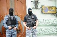 """""""Беркут"""" заблокировал Авакова в здании"""