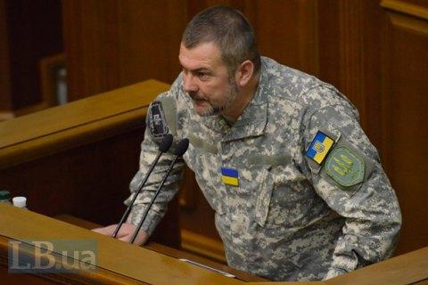 """""""Народный фронт"""" призвал политиков не допустить повторения 1917 года"""