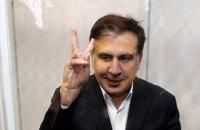 Саакашвили заявил о мечте стать мэром Одессы
