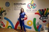 Українська фігуристка Архипова завоювала бронзову медаль Європейського юнацького олімпійського фестивалю