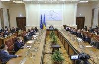 Кабмін погодив призначення голови Комісії з регулювання азартних ігор та лотерей