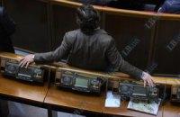 Рада снова отказалась ликвидировать статью Тимошенко