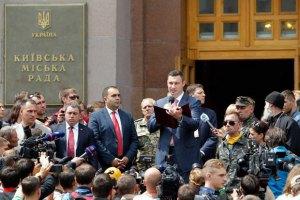 В Киеве установят мемориал и переименуют Институтскую в честь Небесной сотни, - Кличко