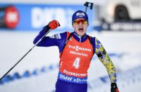 Украинец Пидручный стал чемпионом мира по биатлону (обновлено)