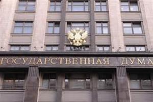 Украинские политики просятся на слушания в Госдуму РФ