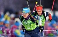 Українські спортсмени попрощалися з Олімпіадою