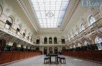 НБУ впервые за два месяца провел аукцион по покупке валюты