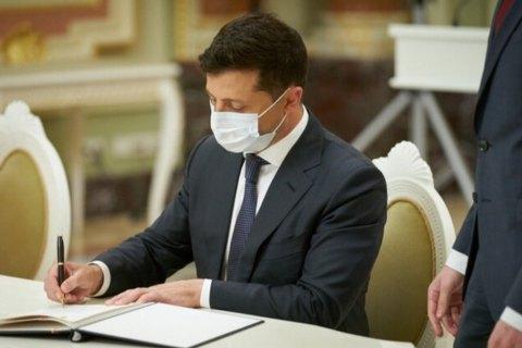 Зеленский ветировал закон о лишении свободы за ложь в декларациях