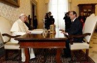 В Ватикане за несколько часов до визита Олланда прогремел взрыв