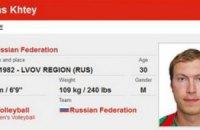На Олімпійському сайті Україну назвали російською областю