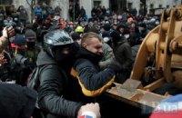 """Из больниц массово выписывают пострадавших от """"Беркута"""""""