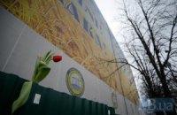 МВС відкинуло звинувачення в саботажі слідства у справі Майдану