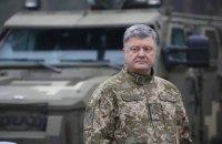 Порошенко запропонував відновити спеціальні військові суди