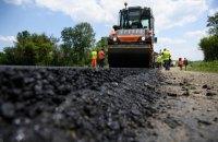 """""""Укравтодор"""": позиция Украины в рейтинге дорог не учитывает ремонты 2017-2018 годов"""