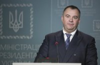Гладковського відсторонено від посади в РНБО через журналістське розслідування
