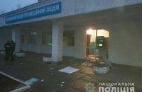 В Первомайском возле Харькова взорвали банкомат