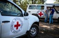 Червоний Хрест направив в ОРДО понад 140 тонн гумдопомоги