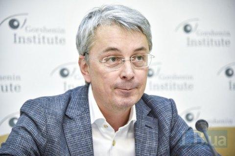 https://lb.ua/news/2021/02/15/477668_aleksandr_tkachenko_rossiya.html
