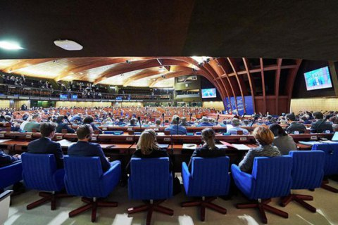 ПАРЄ ухвалила резолюцію щодо кримських татар