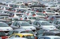 Европейцы стали меньше покупать новые авто