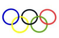 Украинские юноши отправились на Олимпиаду в Инсбруке