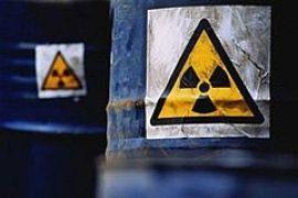 В Украине объявлен конкурс по строительству завода ядерного топлива