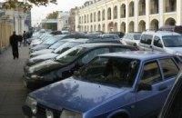 Во Львове запретили эвакуаторы