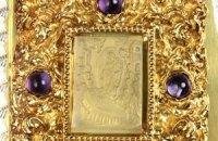 Луганскую икону могут занести в Книгу рекордов Гиннеса