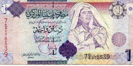 Банкнота в один динар, приобретенная в Бенгази в 2011 году