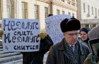 Художники провели акцію протесту під Міністерством культури