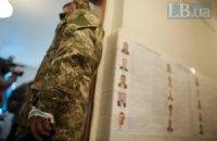Місцеві вибори-2015: Якими будут правила гри?