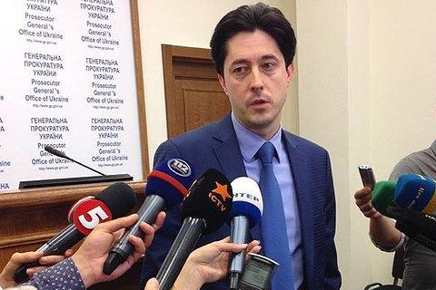 ГПУ отправит Касько в Брюссель для продления санкций против экс-чиновников